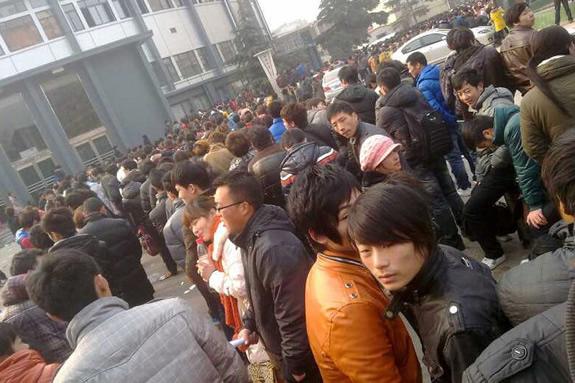 Labor Agency China