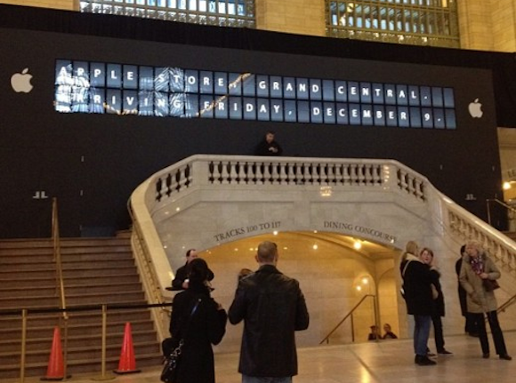 Apple Store Grand Central NY