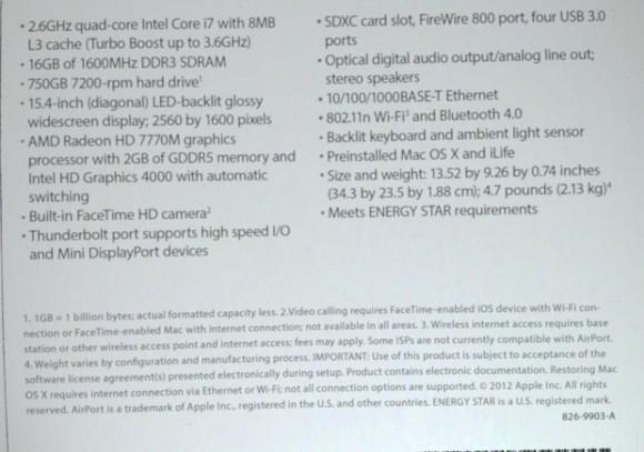 """15"""" MacBook Pro 2012 - Specs"""