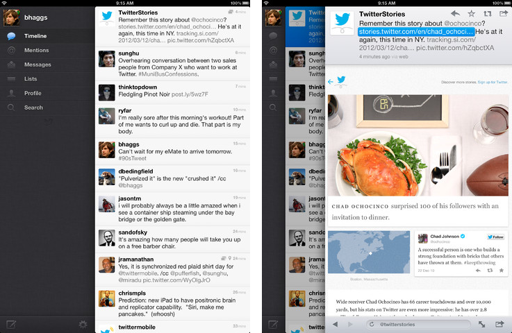 Twitter for iOS 4.3