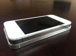 iPhone 5 iOS 6 Boot