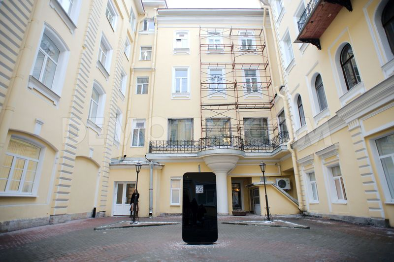 Pamätník Steva Jobsa v Peterburgu