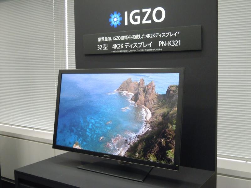 Sharp PN-K321 IGZO displej